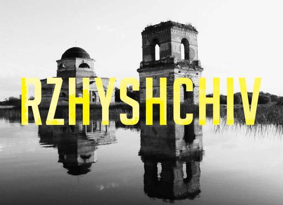 Rzhyshchiv Heroic Nation Ukraine