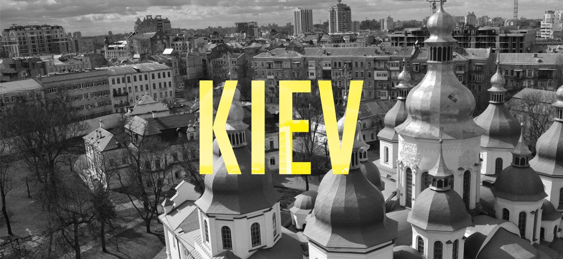 Kiev Heroic Nation Ukraine